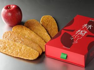 りんごリーフパイ