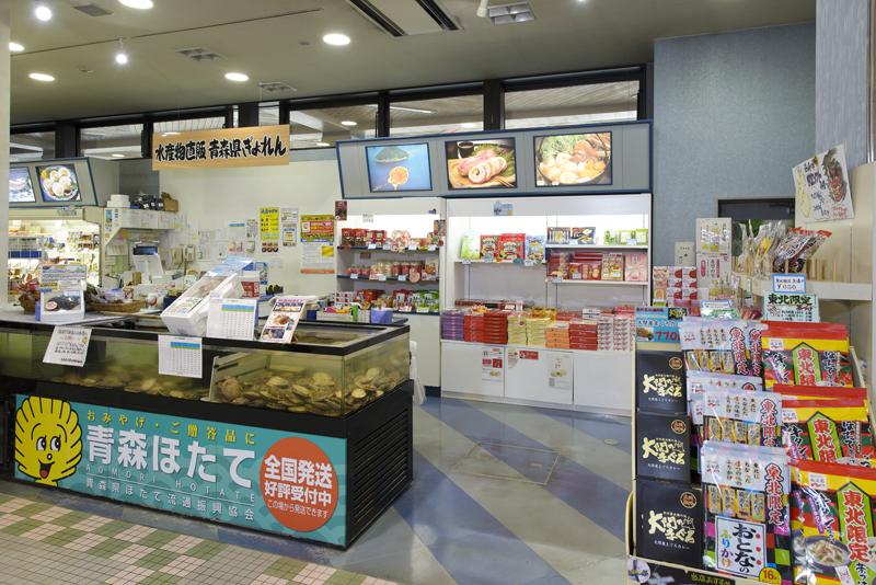 青森県漁業協同組合連合会空港直販店 外観