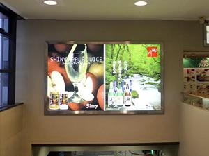 電照看板広告 設置例1