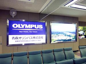 電照看板広告 設置例2
