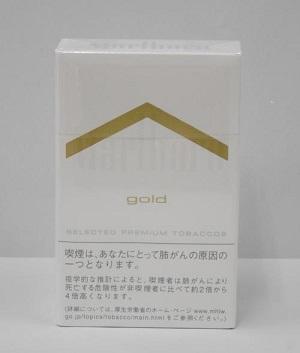 MARLBORO GOLD JUMBO PACK (s)