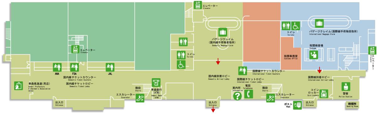 青森空港ビル1F