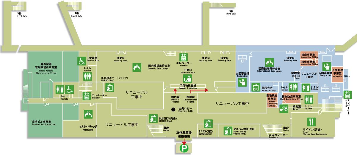 青森空港ビル2F