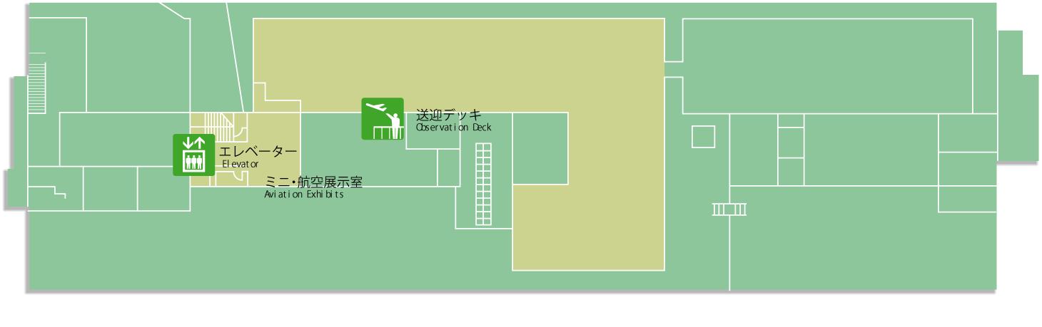 青森空港ビル3F
