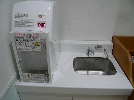 P1050310-2