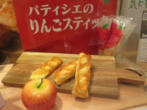 パティシエのりんごスティック