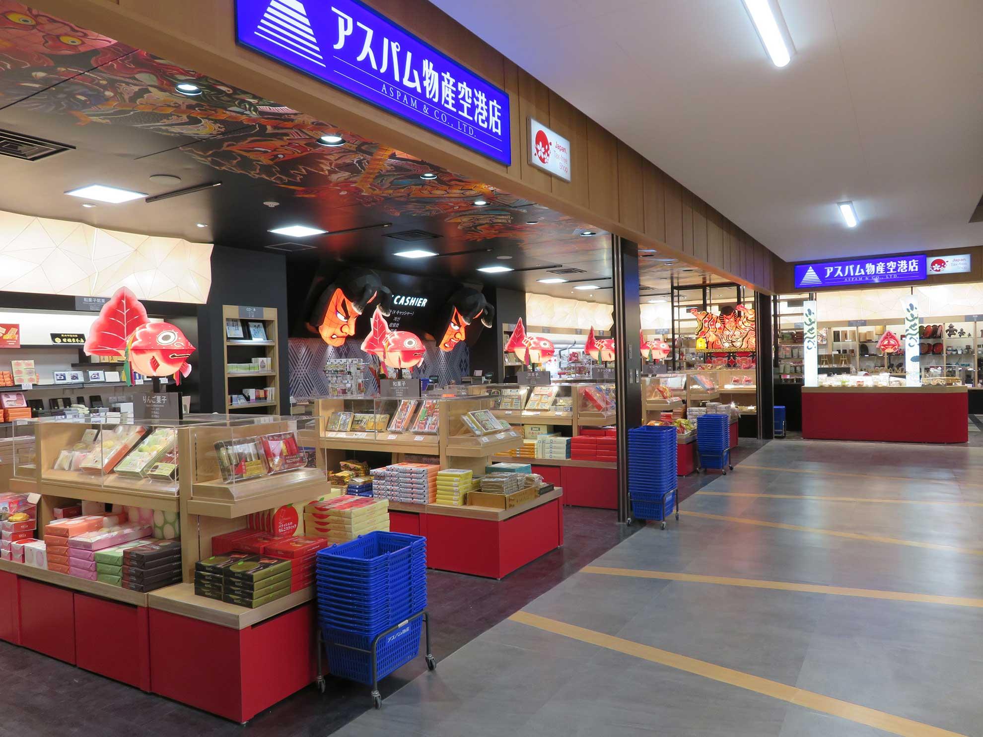 アスパム物産空港店