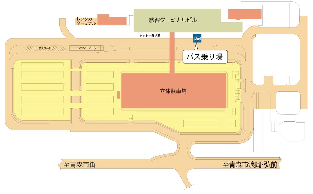 青森空港バス乗り場