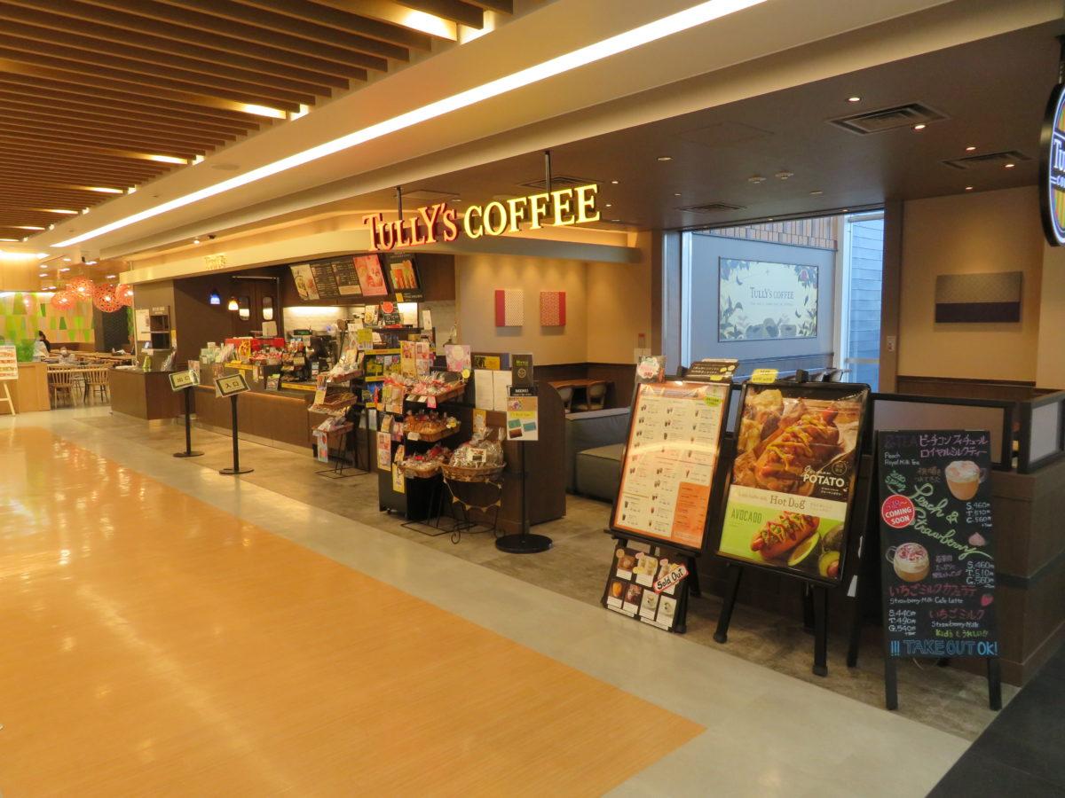 タリーズコーヒー青森空港店