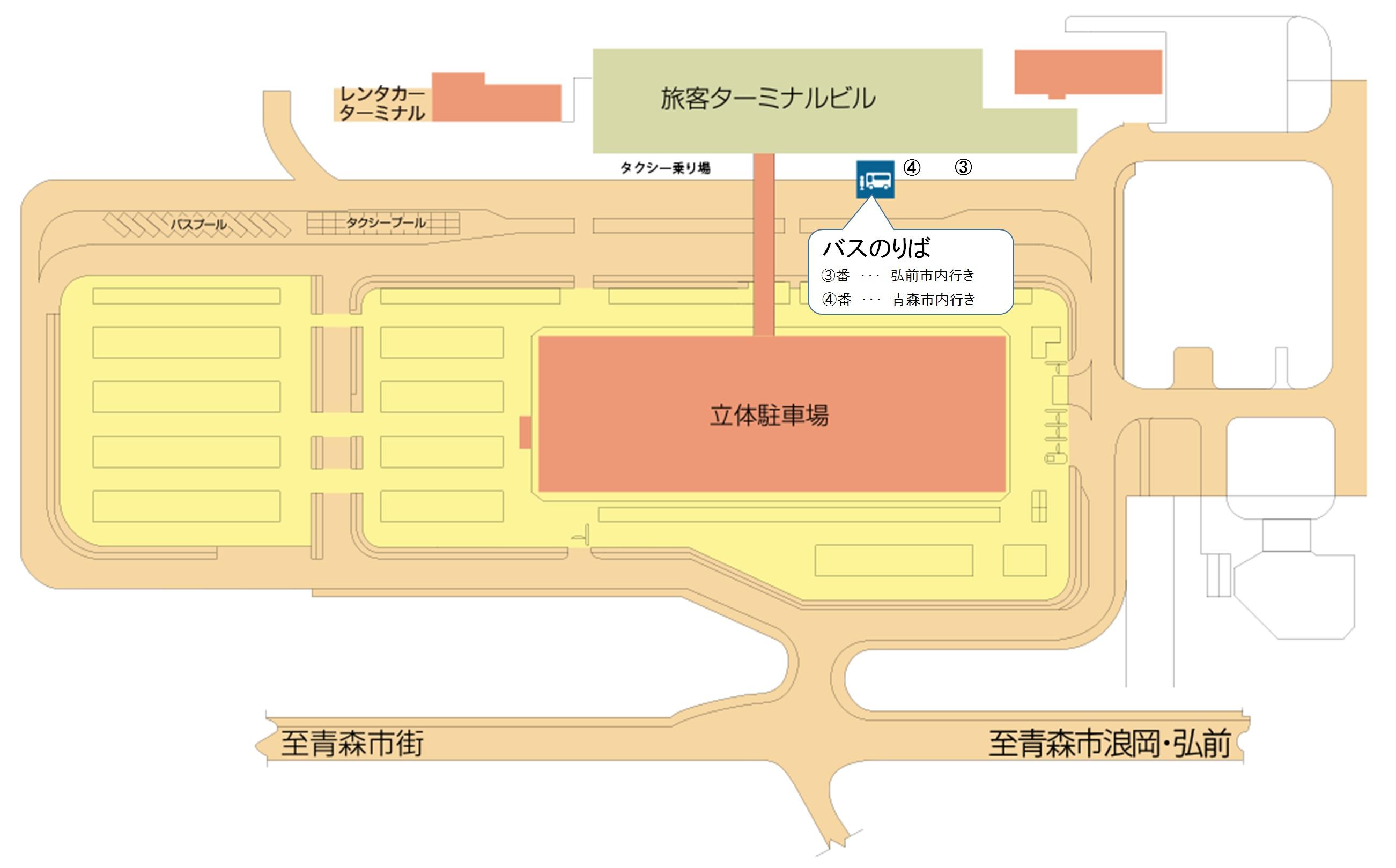 青森 空港 から 青森 駅