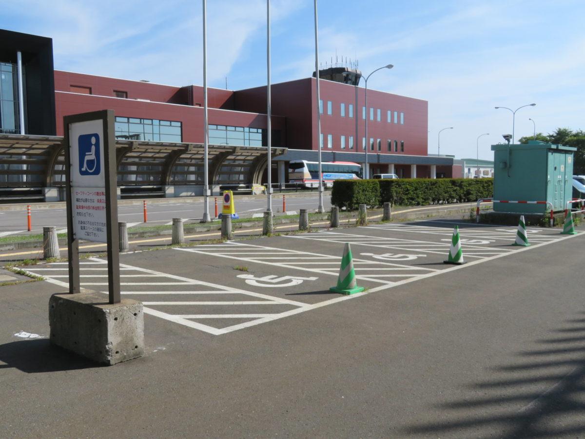 身障者等専用駐車スペースの写真