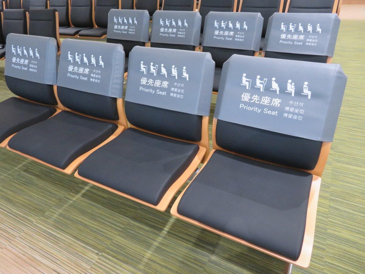 優先席の写真