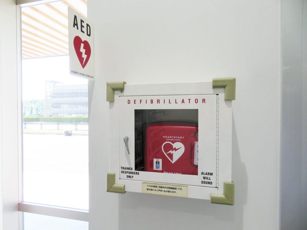 AED(自動体外式除細動器)の写真