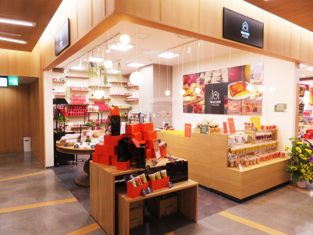 MACURE HOUSE青森空港店
