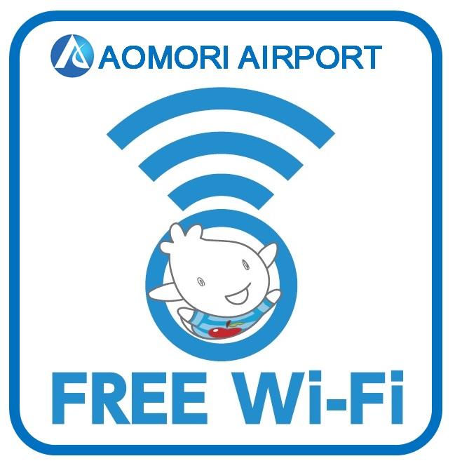 青森空港FREE Wi-Fi